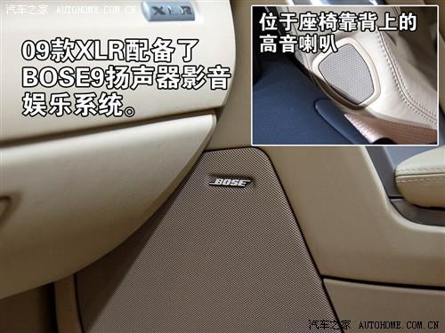 汽车之家 进口凯迪拉克 凯迪拉克xlr 09款 4.6l