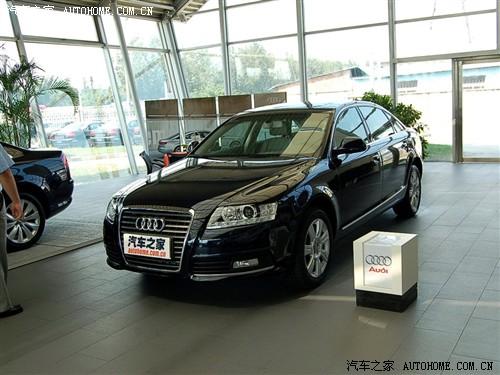 汽车之家 一汽奥迪 奥迪a6l 09款 2.4l 舒适型