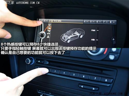 汽车简单使用说明外观构造图解
