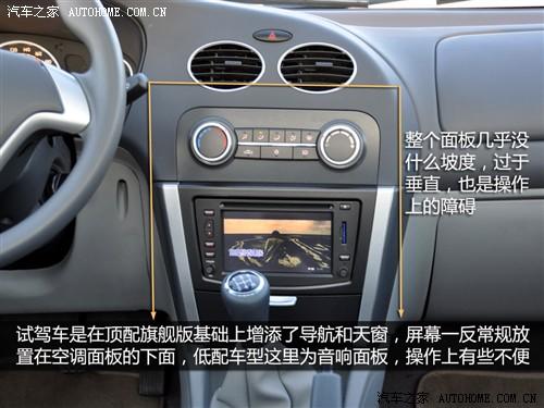 汽车之家 东南汽车 v3菱悦 旗舰导航版
