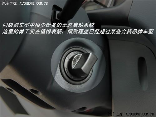 汽车之家 东南汽车 v3菱悦 舒适版