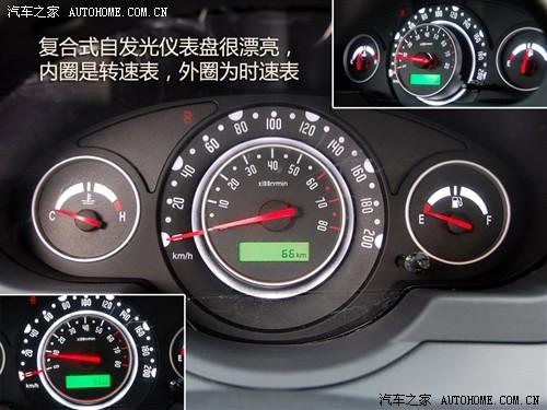 江淮汽车仪表盘指示灯图解大全