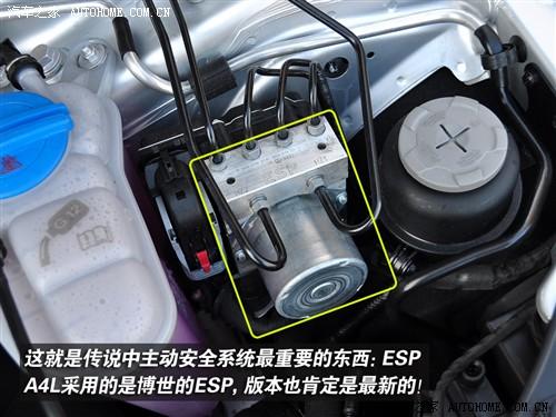 汽车之家 一汽奥迪 奥迪A4L 09款 2.0 TFSI 豪华型