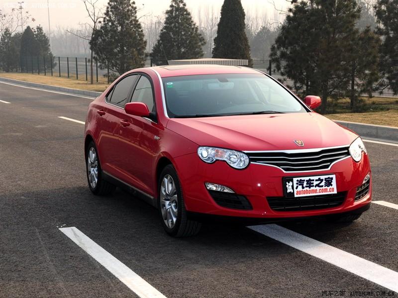 上海汽车 荣威550 550G 1.8T 品仕版 车身外观244235 点击进入下一页