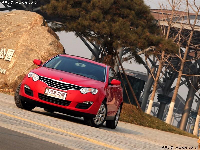 上海汽车 荣威550 550G 1.8T 品仕版 车身外观244239 点击进入下一页