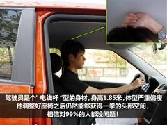 斯柯达 上海大众斯柯达 晶锐 2008款 1.4L 手动晶灵版