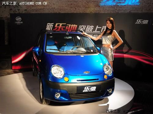 汽车之家 通用五菱 spark乐驰 09款1.2 手动标准型