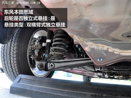 汽车之家 东风本田 思域 1.8 LXI手动经典版