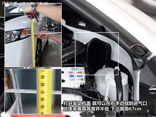 汽车之家 东风本田 思域 1.8 VTI-S自动尊贵版