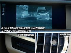 汽车之家 宝马(进口) 宝马7系 2009款 740Li豪华型