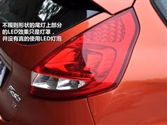 汽车之家 长安福特 嘉年华 09款 两厢 1.5自动运动型