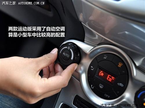 长安车内部按钮图解