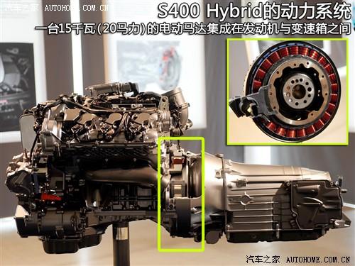 5升v6发动机和奔驰成熟的7g-tronic变速箱之间,结构非常紧凑.