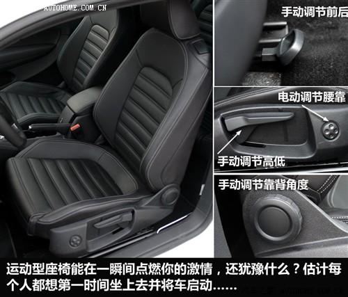 汽车之家 进口大众 scirocco尚酷 2010款 2.0 tsi 运动版