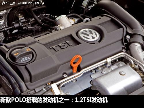 汽车之家 进口大众 海外polo 2010款 基本型