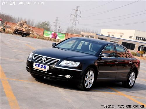 汽车之家 进口大众 辉腾 v6 5座舒适版