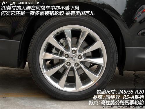 林肯 林肯 林肯MKT 2010款 3.5L EcoBoost AWD