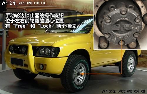 汽车之家 陆风汽车 陆风X9 09款 2.4L 四驱柴油版