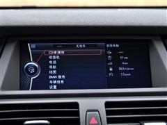 汽车之家 进口宝马 宝马x5 2010款 m