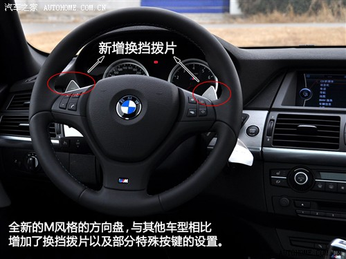 【图】宝马x52019款方向盘_内饰方向盘_汽车之家