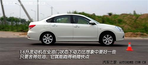 汽车之家 东风日产 轩逸 1.6XE 舒适版 AT