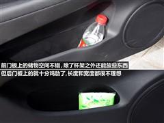 汽车之家 北京现代 现代i30 09款 1.6 自动豪享型
