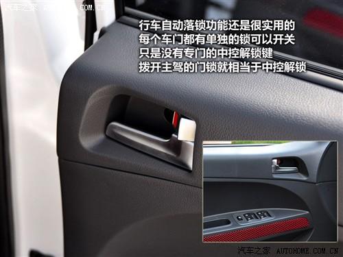 汽车加装门锁中控盒接线图片