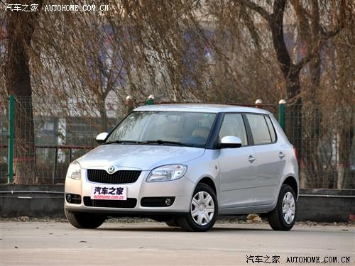汽车之家 上海大众斯柯达 晶锐 09款 1.4l 自动晶致版