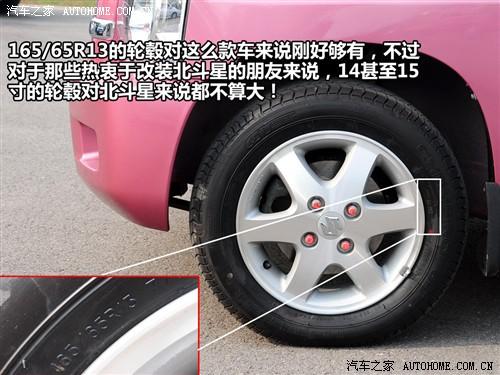 15寸轮胎尺寸