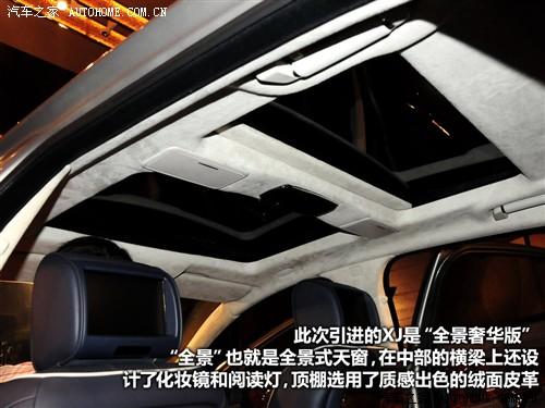 预售96.8万 3.0L新XJ全景商务版将上市