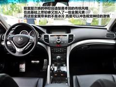 汽车之家 东风本田 思铂睿 09款 2.4l 尊贵导航版