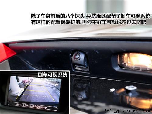 本田 东风本田 思铂睿 09款 2.4 TYPE-S NAVI