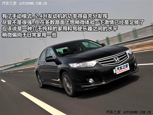 汽车之家 东风本田 思铂睿 09款 2.4 TYPE-S NAVI