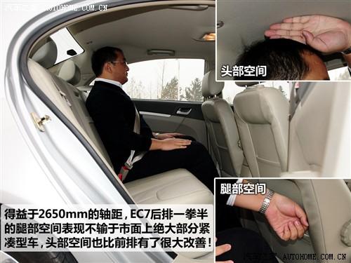 汽车之家 吉利汽车 帝豪ec7 09款 1.8 mt豪华版