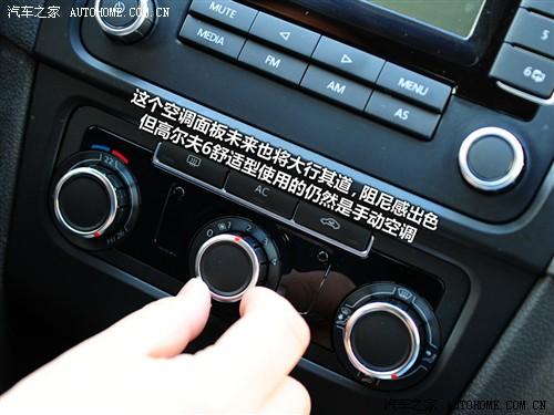 途观自动空调按钮图解
