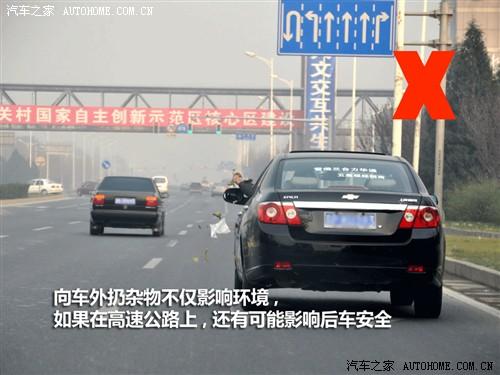 汽车之家 通用雪佛兰 景程 2010款 1.8 豪华版 at