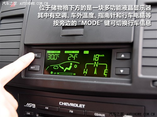 2空调面板显示器同步接线