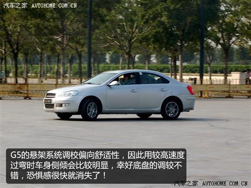 汽车之家 奇瑞汽车 瑞麒g5 2010款 2.0tci 手动豪华型