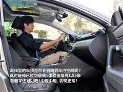 汽车之家 进口大众 大众cc 2010款 2.0tsi 豪华版