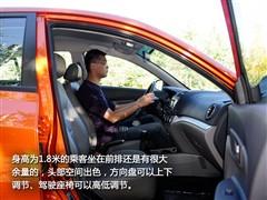 汽车之家 长安汽车 悦翔 2010款 两厢1.5at 尊贵型
