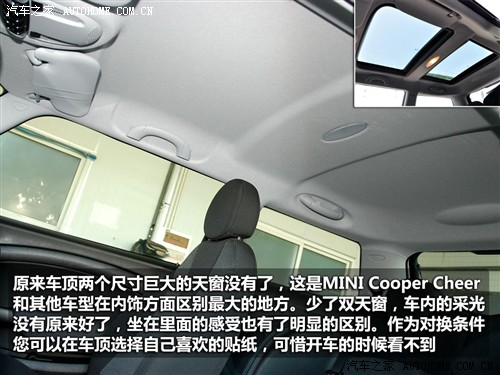 汽车之家 迷你mini mini 2010款 cooper cheer