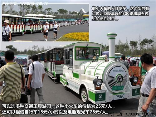 汽车之家 东风雪铁龙 雪铁龙C5 2010款 2.3L 尊雅型导航版