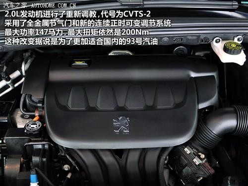 标致 东风标致 标致408 2010款 2.0l自动尊贵版