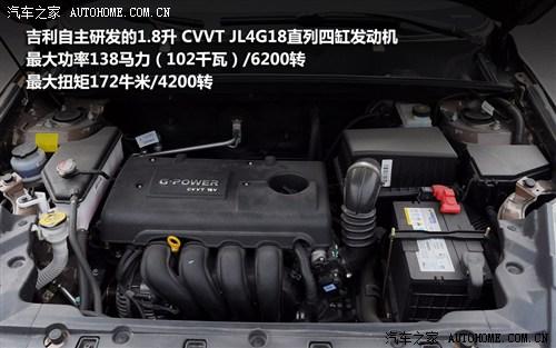 8升发动机和5速手动变速箱表现平平