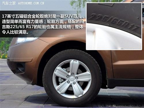 吉利全球鹰 吉利汽车 全球鹰GX7 2012款 1.8L 手动行政版