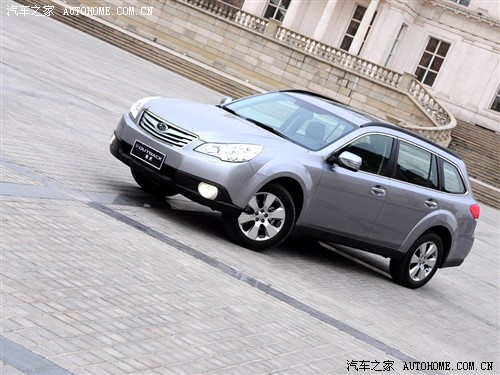 汽车之家 斯巴鲁 傲虎 2010款 2.5i豪华版