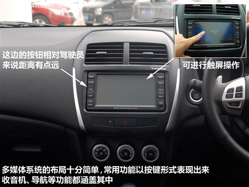 版欧蓝德 实拍三菱新SUV ASX劲炫高清图片