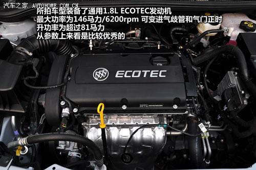 汽车之家 通用别克 英朗 2010款 xt 1.8l 自动豪华版