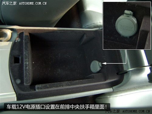 汽车之家 进口日产 日产gt-r 2010款 r35
