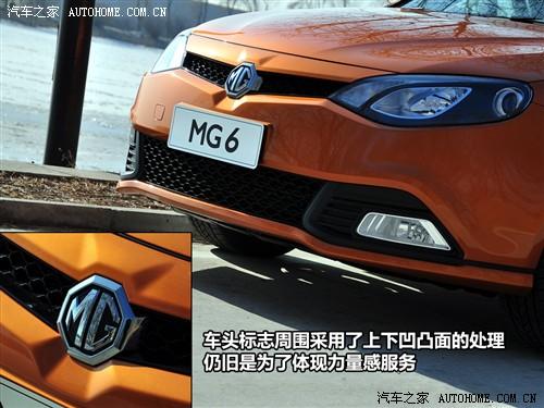 汽车之家 上海汽车 mg6 2010款 1.8t 手动舒适版